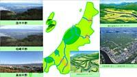 新潟県の自然のようす(海と山にかこまれた新潟県)