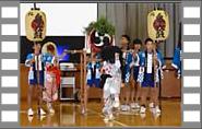 小学生による鬼太鼓の演舞