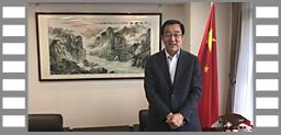 中国領事館の人のおはなし  ―未来につなごう友好のきずな―